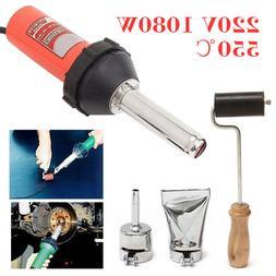 220V 1080W Plastic Welder Torch Hot Air Welding Gun + Nozzle