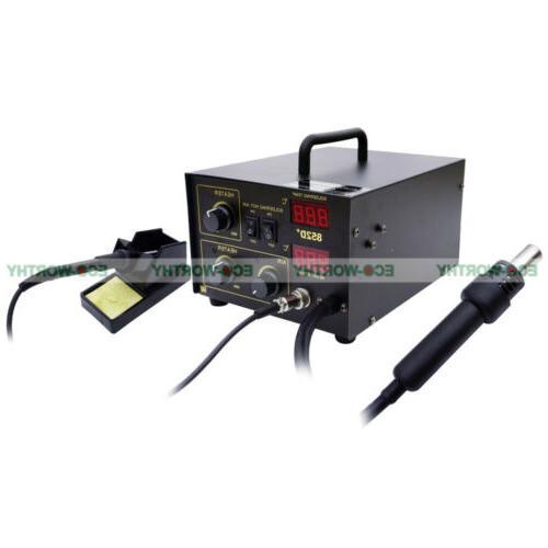 2in1 852D+ SMD Solder Rework Air Gun